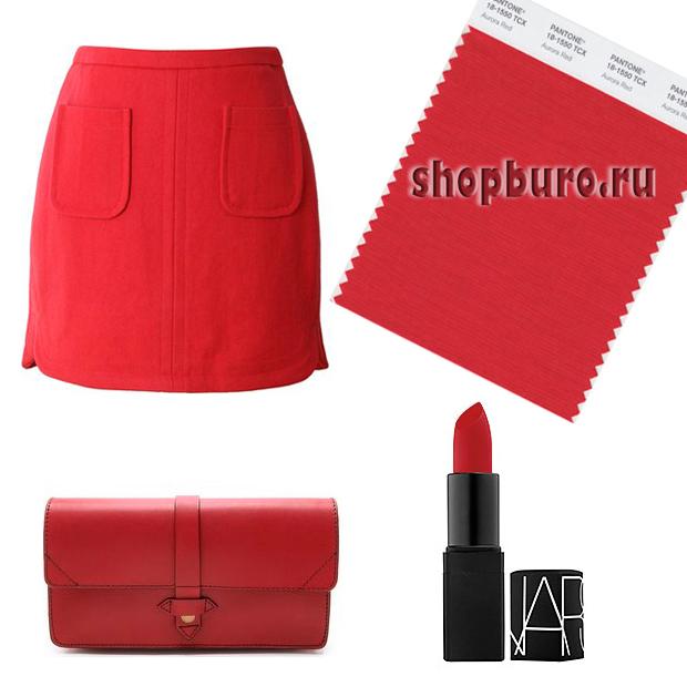 Aurora Red