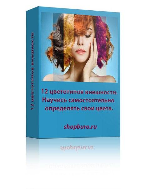 мини-книга